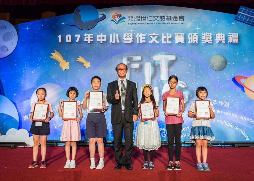 集智館-全國中小學作文比賽巡迴展