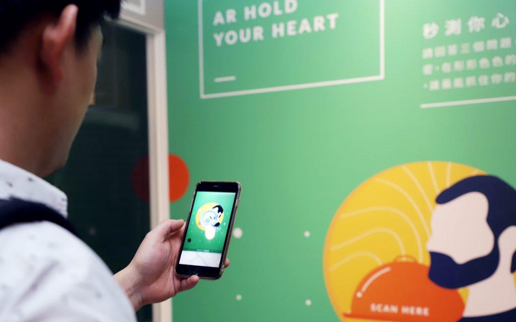 現場體驗 : AR秒測你心目中的天菜