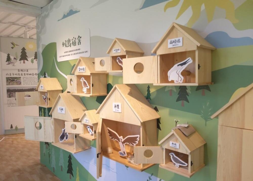 2021宜蘭綠色博覽會AR候鳥宿舍